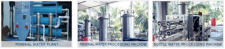 minarel water plant
